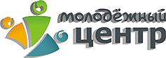 Логотип Молодежного Центра