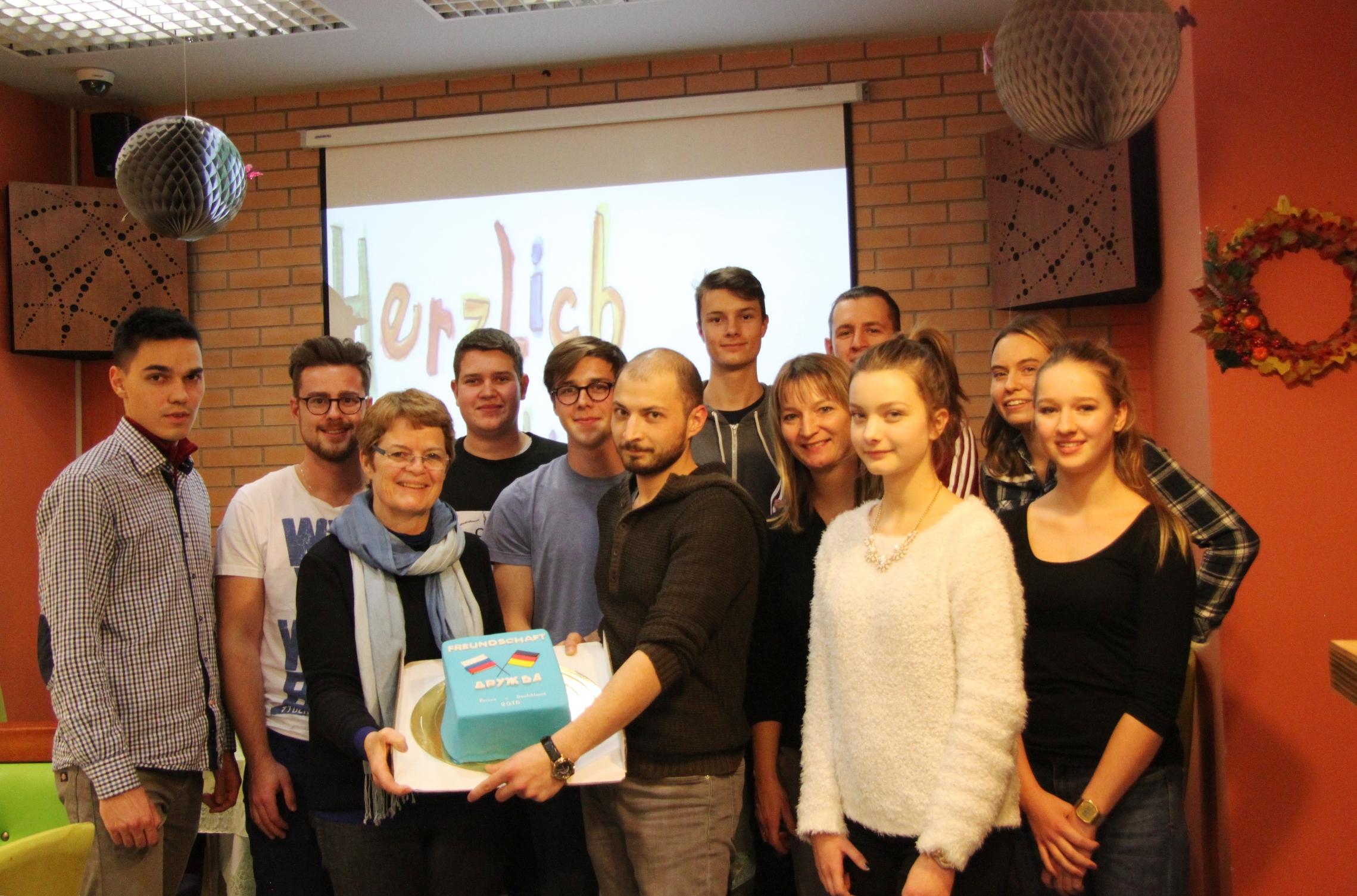 Молодежная делегация из города Хехштадта в МУ «Молодежный Центр»