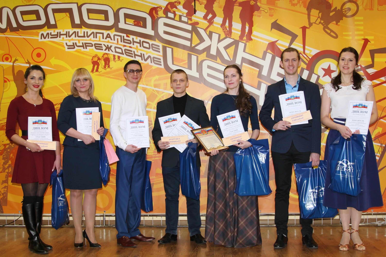 VII муниципальный конкурс специалистов в сфере работы с детьми и молодежью