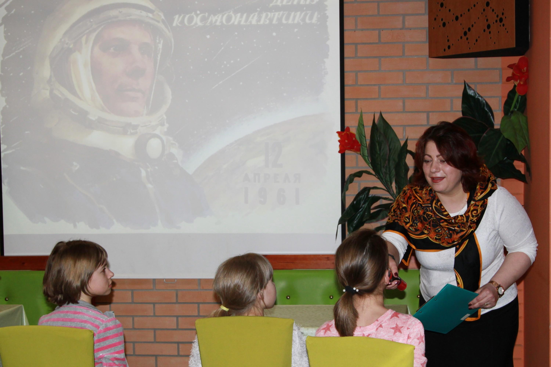 День космонавтики в Молодежном Центре