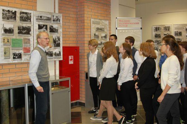 В Молодежном центре открылась выставка